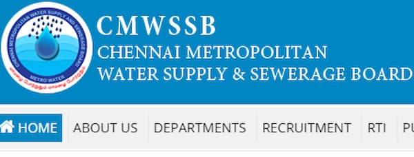 CMWSSB Assistant Engineer Admit Card