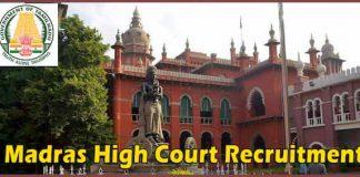 Chennai Civil Court Recruitment 2020