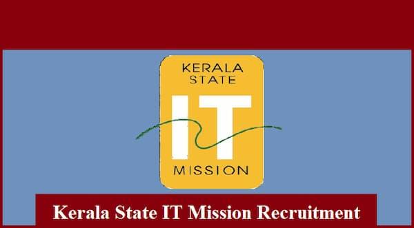 KSITM Recruitment 2020