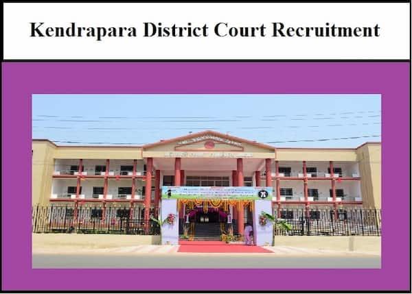 Kendrapara District Court Recruitment 2020
