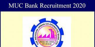 MUC Bank Recruitment 2020