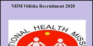 NHM Odisha Recruitment 2020