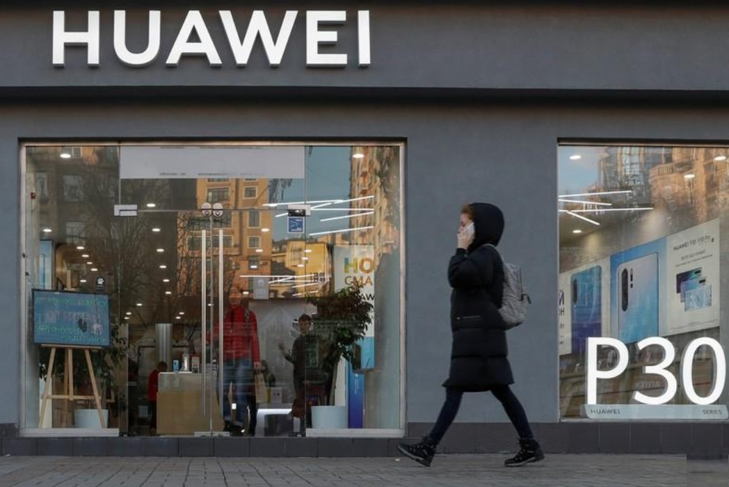 The U.S. to grant Huawei 90-day license extension