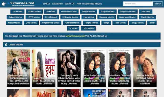 9km Videos to Download Movies – Download Tamil Movie