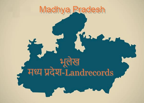 MP Land Record Bhulekh 2020