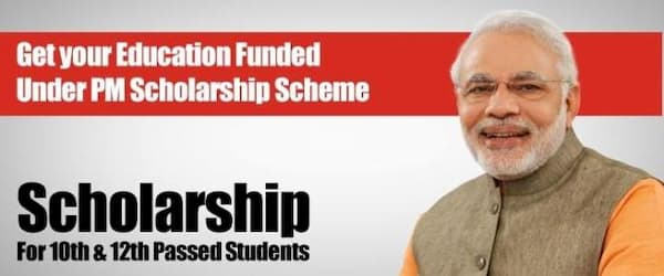 PM Modi Scholarship