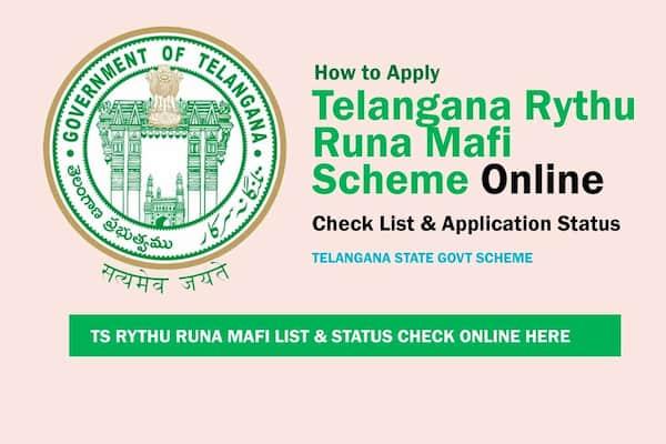 TS Rythu Runa Mafi Scheme